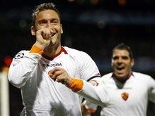 Серия А: Рома и Сампдория побеждают
