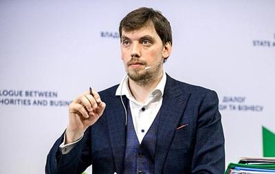 Алексей Гончарук премьер-министр Украины