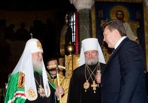 Патриарх Кирилл подарил Януковичу икону