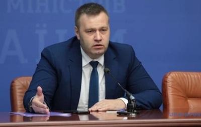Україна змінить енергетичну стратегію - міністр