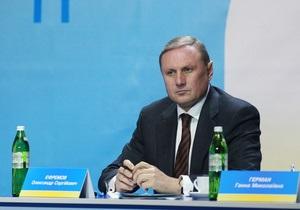 Партия регионов открестилась от приватизации украинской ГТС
