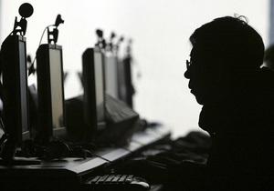 Хакерские атаки - Хакеры разместили в интернете личные данные главы Секретной службы США