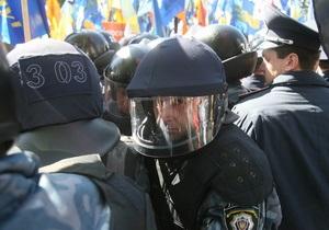 В Нашей Украине и Фронті змін заявляют, что милиция не пустила их активистов на митинг в Киев