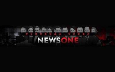 NewsOne звернувся до Євросоюзу, ООН і ПАРЄ