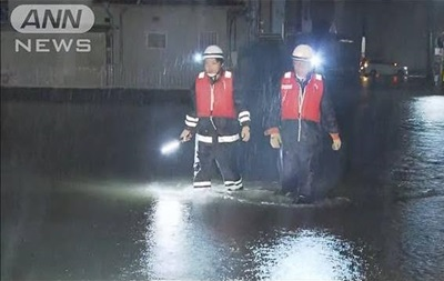 Японія потерпає від нашестя тайфунів
