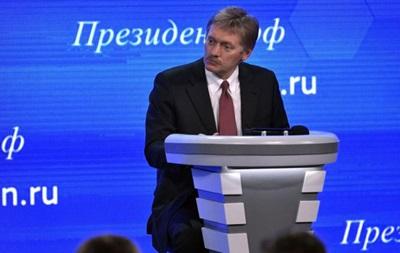 У Кремлі прокоментували інформацію про  шпигуна