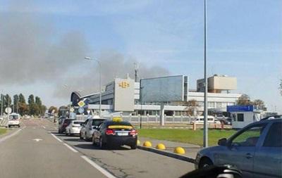 В аэропорту Борисполь произошел сильный пожар - СМИ
