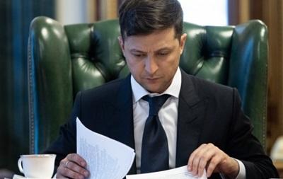 Зеленський призначив двох заступників Богдана