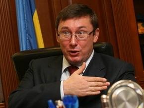 НСНУ выступает за отставку Луценко с должности министра МВД