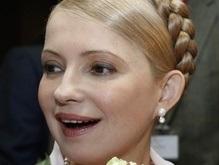 Тимошенко: Мы с Ющенко до сих пор одна команда