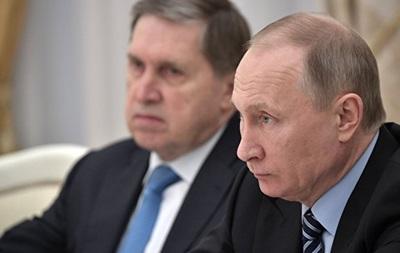 Кремль об отношениях с Украиной: Атмосфера меняется
