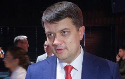 Вибори на Донбасі можливі тільки за українськими законами - Разумков
