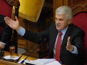 Литвин: Продление полномочий Рады до 2014 года - узурпация власти