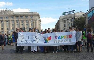 У Харкові відбувся Марш рівності