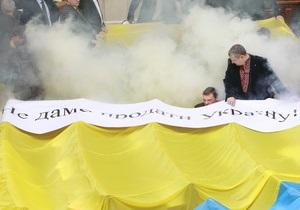 Фракция НУ-НС официально перешла в оппозицию