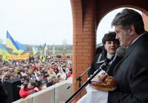 Сестра Ющенко проиграла выборы в Хоружевке