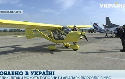 На Чернігівщині показали літаки для МВС, зроблені в Україні