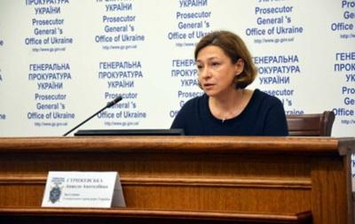 Анжелу Стрижевську звільнили з посади заступника генпрокурора