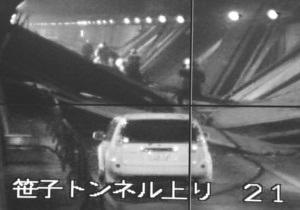 Обвал тоннеля в Японии: Правительство начинает проверку тоннелей по всей стране