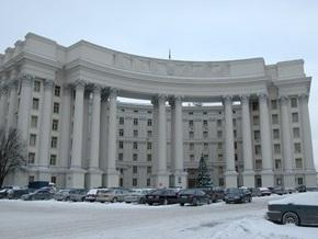 Украина заявила, что подписывала Правила по мониторингу транзита газа без оговорок