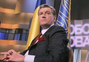 Ющенко: Украина перешла в категорию  российского холопа