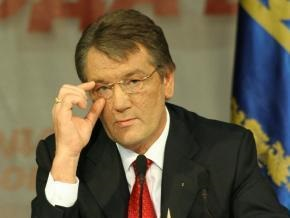 Ющенко считает чрезмерное потребление товаров и услуг одной из причин экономического кризиса