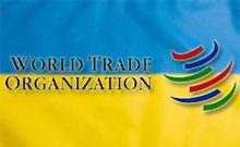 США поздравили Украину с вступлением в ВТО