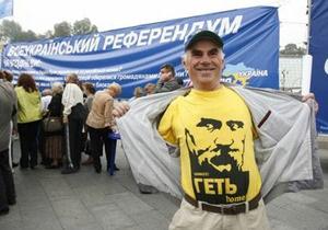Партия Союз предлагает провести вместе с выборами референдум по языкам