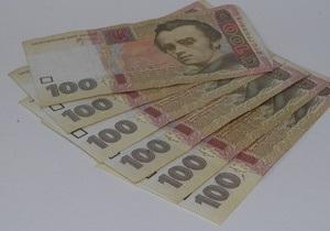 В ноябре в украинский бюджет поступила рекордная за годы независимости сумма налогов