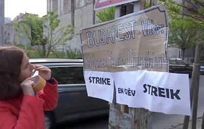 Профспілки Угорщини оголосили загальнонаціональний страйк