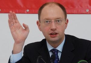 Яценюк просит генпрокурора разобратся в закрытии школ на Донбассе