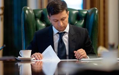 Зеленський підписав закон щодо ведення бізнесу