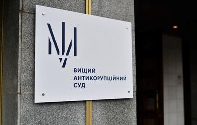 Антикорсуд не смог взяться за дело Ефремова