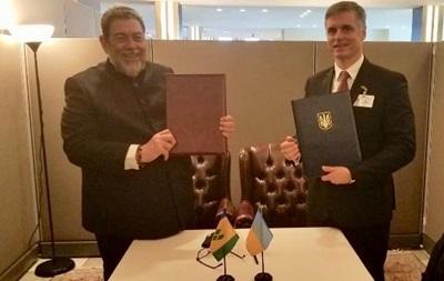 Украина установила дипотношения с Сент-Винсент и Гренадины
