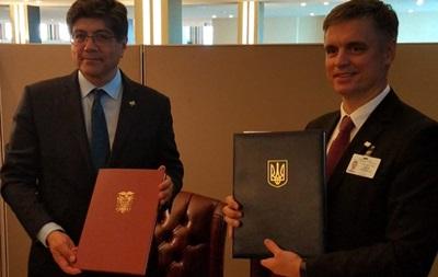 Україна підписала безвіз зі ще однією країною