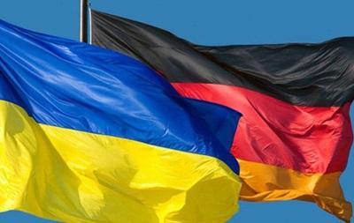 Німеччина з 2014 року виділила Україні €1,4 млрд - ЗМІ
