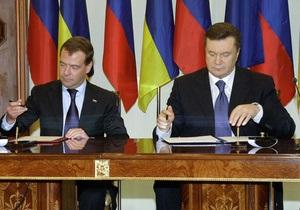 Ющенко сравнил харьковские соглашения с Чернобыльской катастрофой