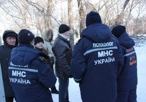 МЧС обнародовало новые данные о жертвах взрыва в Луганске (обновлено)