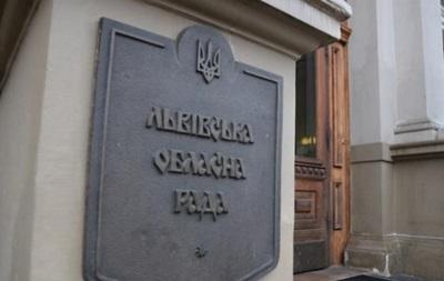 Львівська облрада виступила проти формули Штайнмаєра