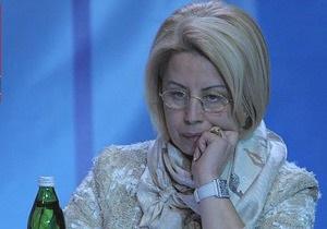 Герман не задекларировала бриллиантовые часы за $58 тысяч