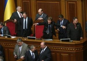 БЮТ-Батьківщина заблокировала работу Верховной Рады