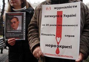 Януковича просят отчитаться о расследовании преступлений против журналистов