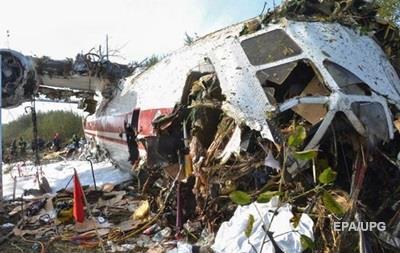 Названо імена загиблих при аварійній посадці Ан-12