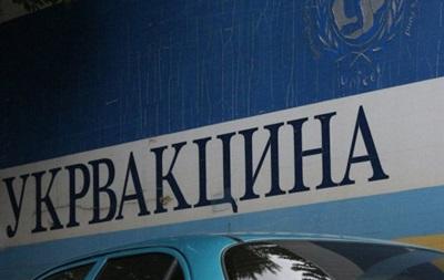 Екс-гендиректору Укрвакцини оголосили підозру