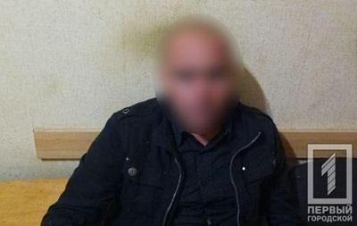 Житель Кривого Рогу погрожував вбити Зеленського