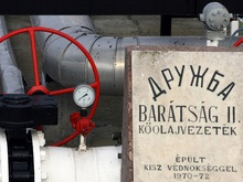 Украина остановила перекачку нефти по нефтепроводу Дружба