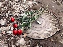 Финн провалился в открытый люк на украинской автостоянке