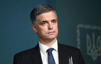 У МЗС розповіли про резолюцію нормандського саміту