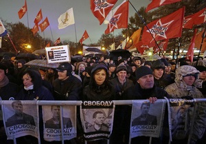 Российская оппозиция намерена провести в Москве Марш свободы 15 декабря