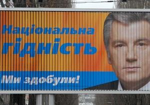 Ющенко сегодня поучаствует в ток-шоу Свобода слова